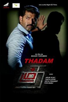 Thadam (2019)