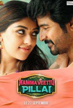 Namma Veettu Pillai (2019)