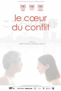 Le Coeur du conflit (2020)