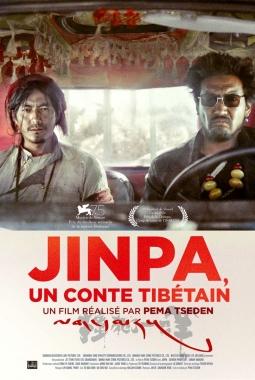 Jinpa, un conte tibétain (2020)