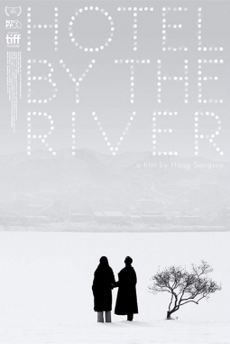 Hotel by the river (2020)