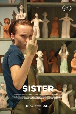 Sister (2020)